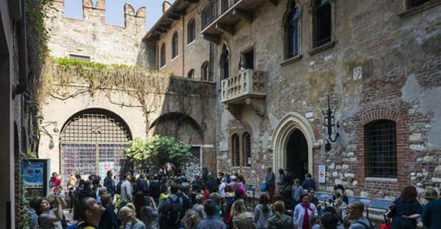 Фальшивые достопримечательности, собирающие толпы туристов, готовых поверить влюбые сказки
