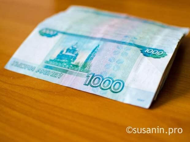 Почти 635 млн рублей задолжали налогоплательщики-«физики» Удмуртии