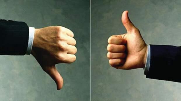 По закону подлости: почему плохие вещи происходят с хорошими людьми и как это изменить?