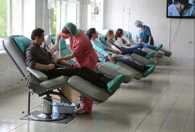 Сегодня в России Национальный день донора