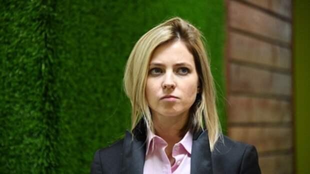 Наталья Поклонская передала в ООН документы о преступлениях Киева
