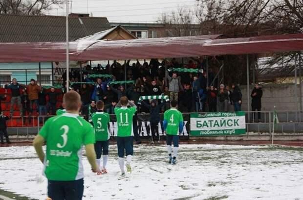 Имущество «ТагАЗа» частично выкупила фирма президента ФК«Батайск»