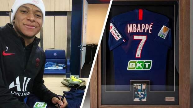 Футболка Мбаппе продана на аукционе Реброва более чем за миллион рублей