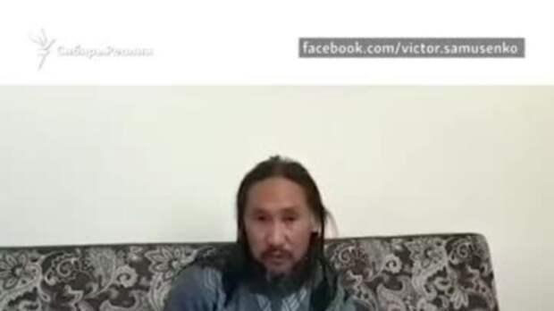 Что случилось с шаманом, который шел в Кремль изгонять Путина