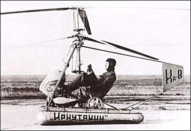 ka-8.jpg