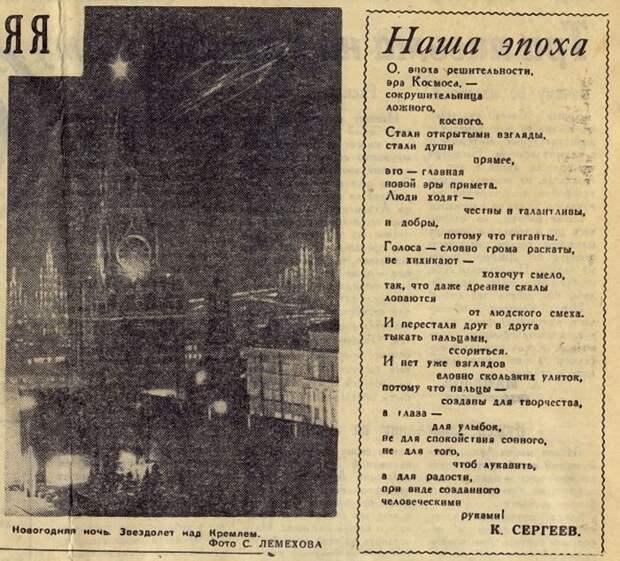 gazeta003