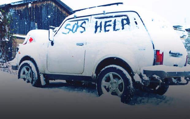 5 зимних проблем с автомобилем и простейшие способы их победить