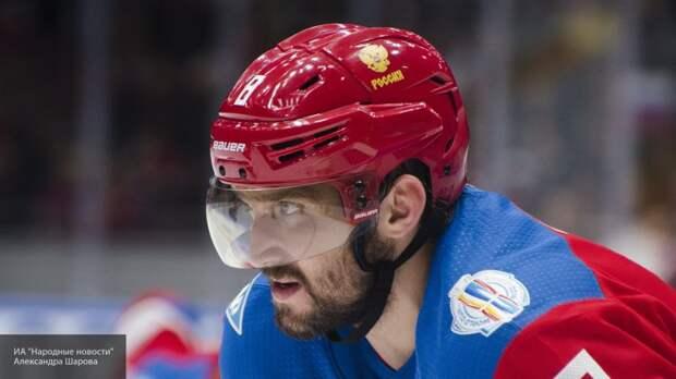 Овечкина признали первой звездой дня в НХЛ после субботних матчей