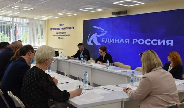 Молодежь составила треть участников праймериз «Единой России»