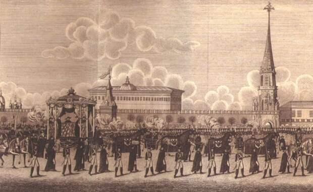 Похороны Александра I в письмах семьи английского посла