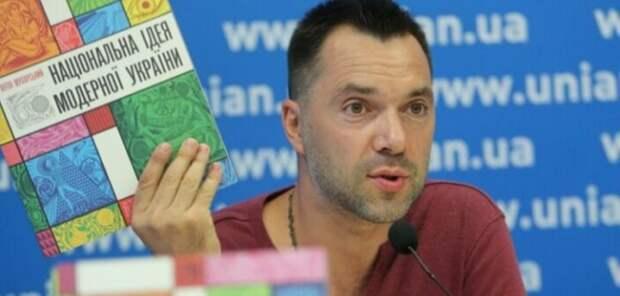 «Иначе с РФ снимут санкции» – Арестович призвал имитировать выполнение «Минска»