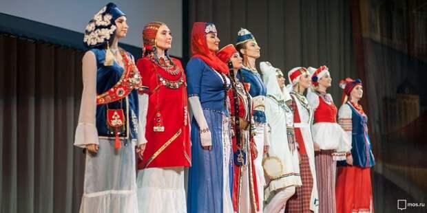 Национальные костюмы. Фото: mos.ru