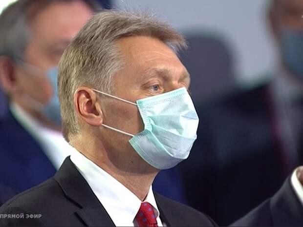 В Кремле онлайн-встречу привитого Путина с генсеком ООН объяснили «требованиями эпидемиологов»