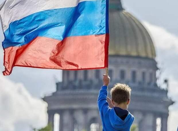 Какие социальные гарантии будут закреплены в Конституции РФ?