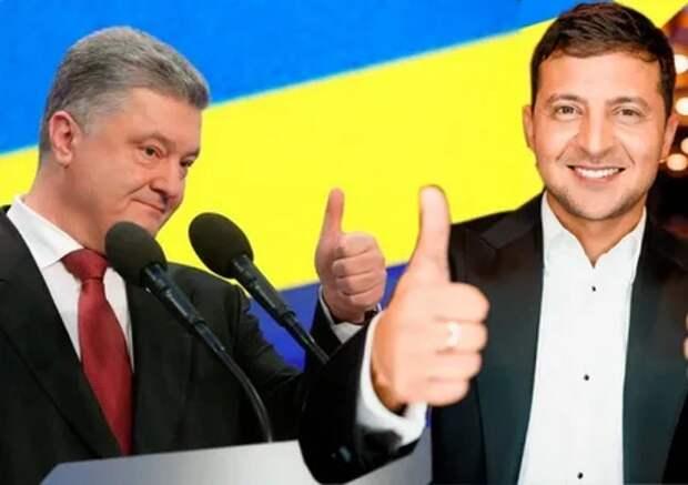 Эксперт: противостояние Порошенко и Зеленского – игра на публику