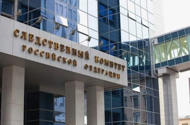 Саратовский судья похитил предназначавшиеся для его коллег взятки