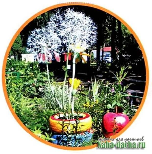 Рукотворные «одуванчики» в саду