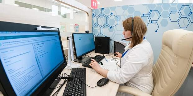Москва вошла в топ-3 мегаполисов мира с самой удобной системой телемедицины