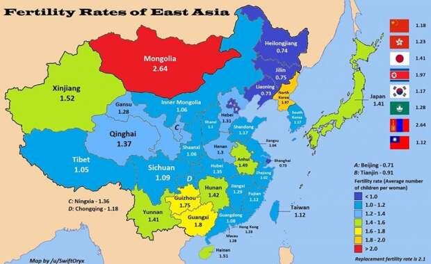 Коэффициент рождаемости Восточной Азии