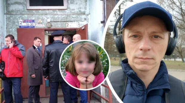 Убийство девочек в Рыбинске. Спонтанная жестокость или спланированное убийство?