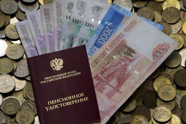 Центробанк РФ анонсировал отмену системы накопительных пенсий