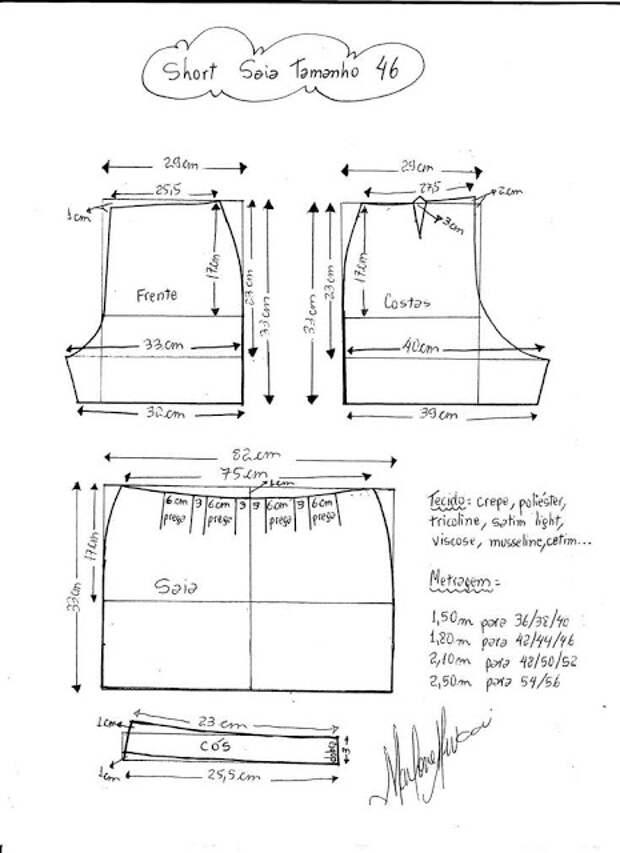 Выкройка летней модной юбочки-шорты