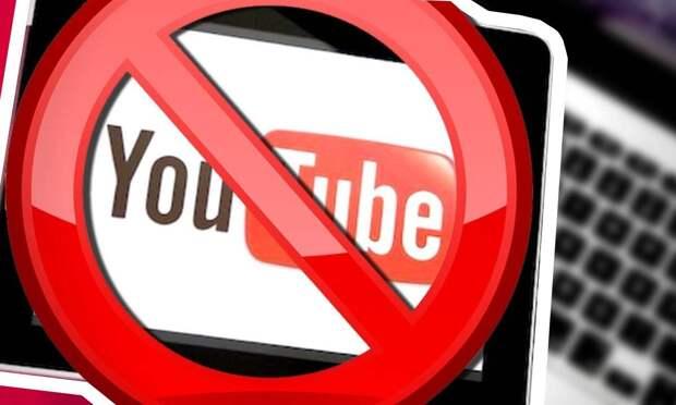 «Информационная агрессия» - Корнилов высказался о жесткой политической цензуре YouTube