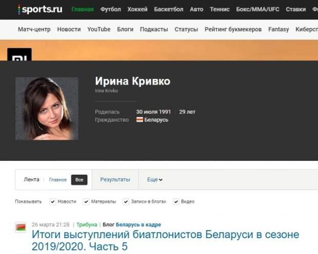 """""""Это уже точно не о спорте"""": популярный российский сайт наглядно демонстрирует поддержку беломайдана"""