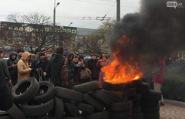 ВВС об украинцах: «Они мёрзнут!»