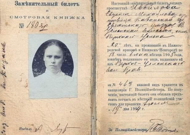Всё по закону./ Фото: naotduh.ru