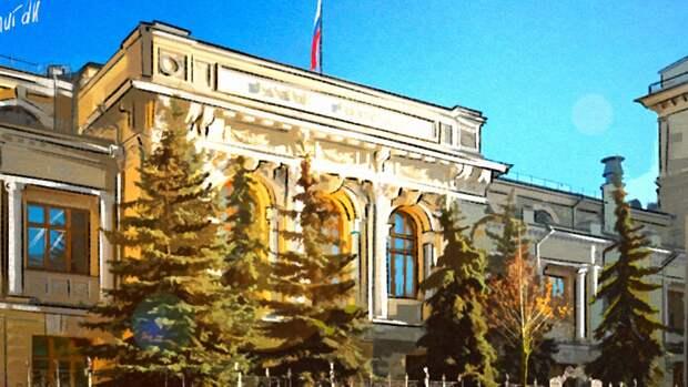 Тенденцию к повышению депозитных ставок отметили в Банке России