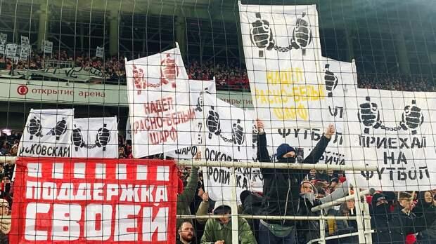 Фанаты «Спартака» и«Ростова» тоже ушли состадиона. Адоэтого зажгли как впоследний раз