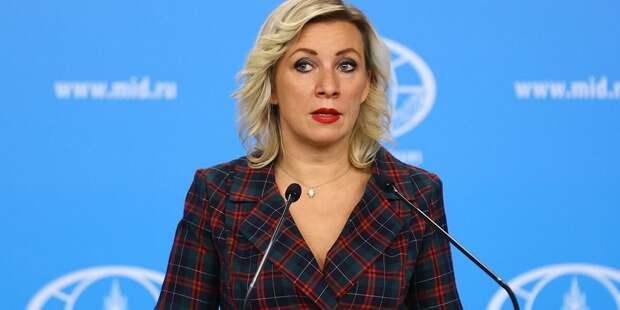 Россия отказалась участвовать в министерской встрече по Афганистану