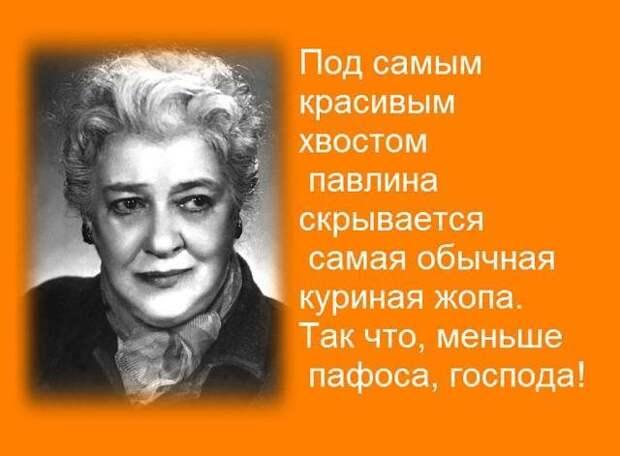 ПИСЬМО россиянам   от свидомого укропа : «С такими, как вы братьями и врагов не надо»