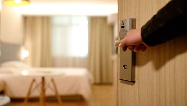 Более 70 человек проходят карантин в спа‑отеле Мытищ