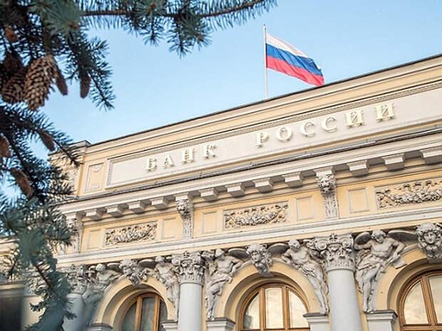В России хотят упростить возврат денег жертвам кибермошенников