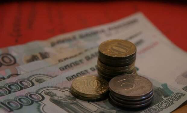 Эксперт назвала способ добиться повышения зарплаты