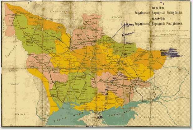 История Украины как государства