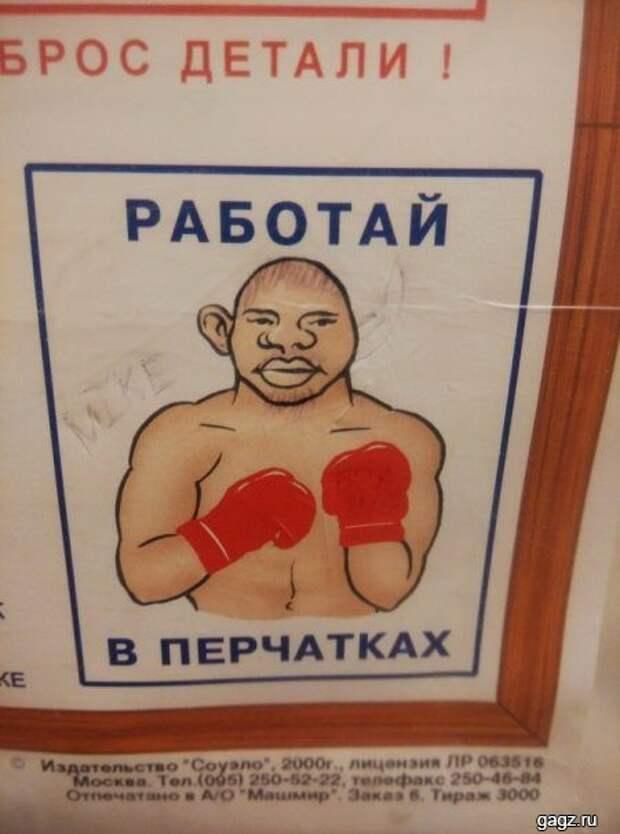 prikol_foto_s tekstom_gagz_ru_00011