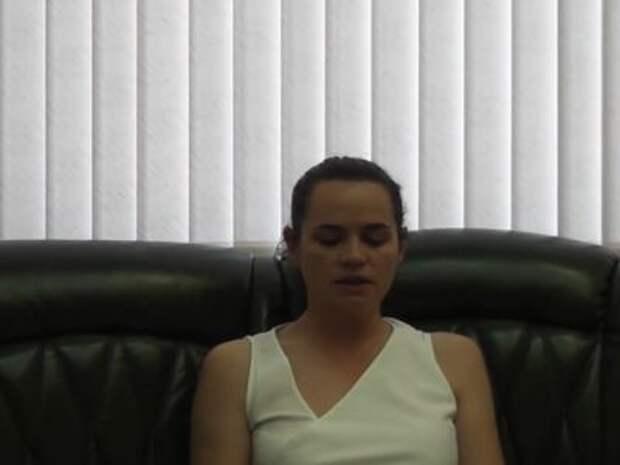 Тихановская призвала белорусов сидеть дома