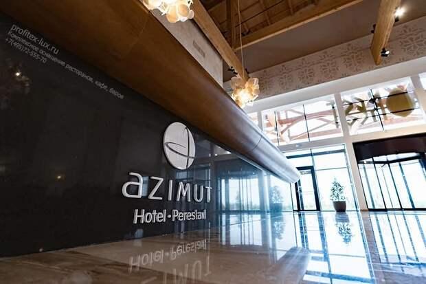 AZIMUT-394
