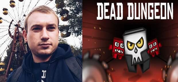 Разработчик об инди опыте в Steam и выпуске Dead Dungeon на Switch