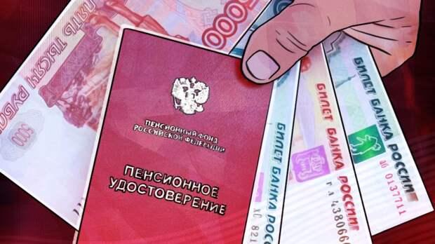 Проект о возврате индексации выплаты работающим пенсионером внесен в Госдуму