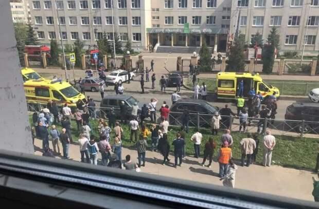 В Казани при стрельбе в школе погибли семь человек
