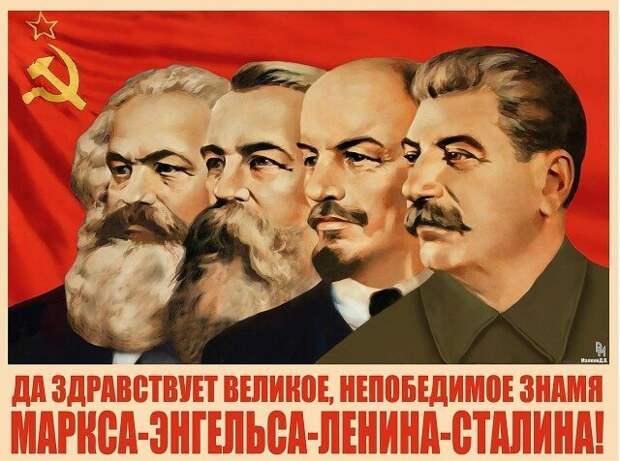 Причины краха социализма в СССР