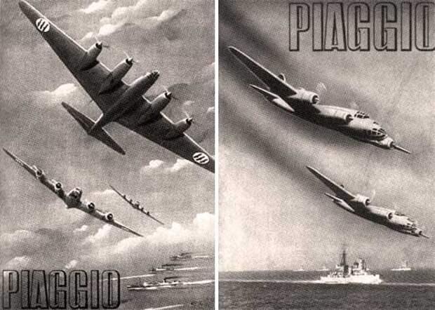Бомбардировщики