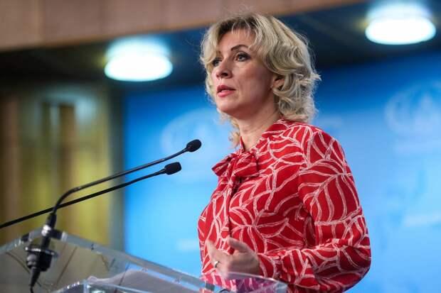 Мария Захарова обвинила США в трусости из-за закона об иноагентах