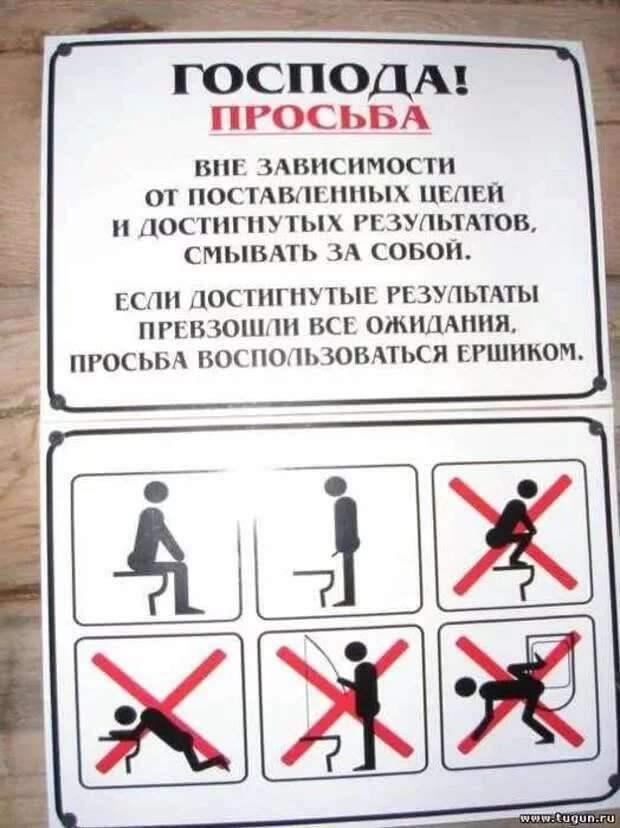 Предупреждающие таблички. Прикольные. Подборкаchert-poberi-tablichki-21330614122020-9 картинка chert-poberi-tablichki-21330614122020-9