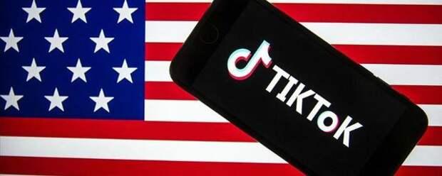 Минторг США на неделю отложил запрет на скачивание TikTok и WeChat