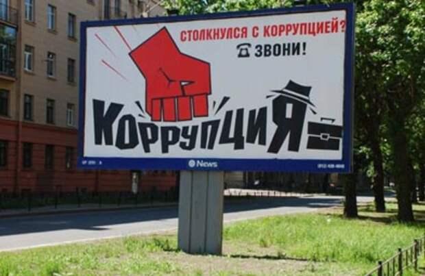 На что готов пойти Грудинин, чтобы победить коррупцию в России